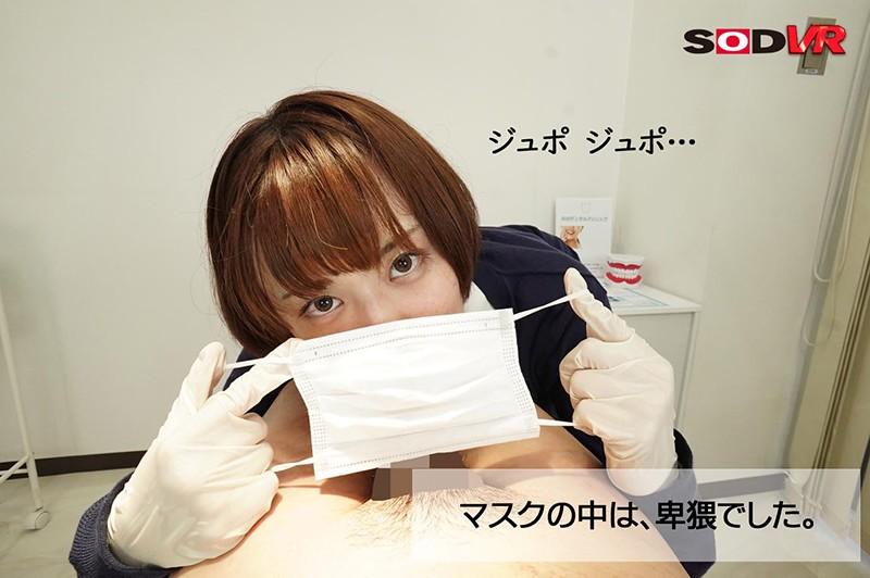 【VR】歯科助手 るな 21歳 (B82(C) W56 H86)